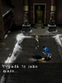 Screenshot z Parasite Eve 1